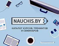 Nauchis.by - portal of courses, trainings and seminars