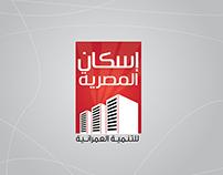 Eskan Misrya Logo | إسكان المصرية