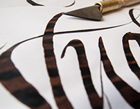 Gestural Calligraphy