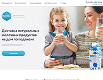 Landing Page DairyBox