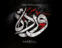 Warda The Movie | Full Branding