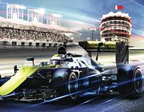 Formula 1 - 2015