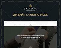 Scabal Landing Page Design