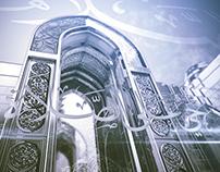 OmanTV Adhan // Ramadan 2014