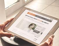 Hyundai Life Recruitment website