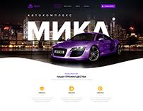 "Car Service ""Mika"""