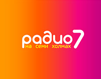 "Logo for Moscow Radio Station ""Radio 7"""
