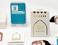 Ramadan Greeting Package 1438 - 2017