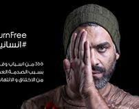 #HumanityBurnFree Campaign