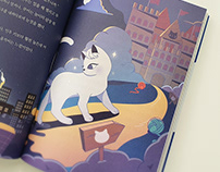3D BOOK ILLUSTRATION : WHO'S VOICE