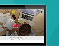 Web Design | Edraak