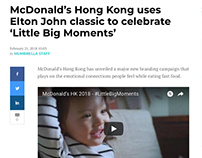 "Mcdonalds ""LittleBigMoments"""