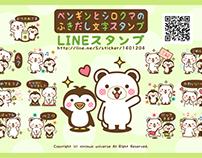LINE sticker 2