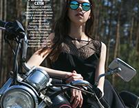 Wild at Heart for JOY magazine Ukraine June 2017