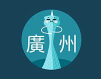 Cantonese Cuisine GIFS