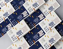2015陶瓷新品獎 視覺設計