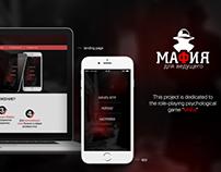 "App and web design for ""Mafia"" game || UI UX design"