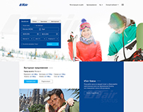 Redesign of airline website