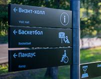 Icons for the city promenade in Krasnoyarsk