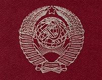 92 года СССР
