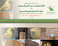 First Antiquities Forum