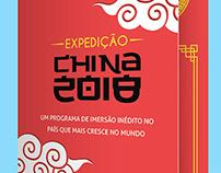 Programa: Expedição China 2018