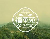 福茶院品牌識別設計