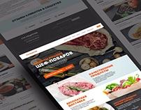 Дизайн сайта «Сто рецептов»