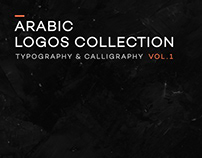 Arabic Logos Collection Vol.1