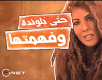 Spot TV : Globalnet :  services en ligne (2011)