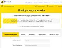 Redesign of filkos.ru
