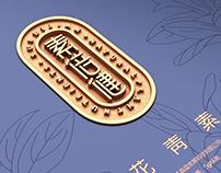 Suphan times anthocyanin brand design