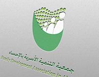 جمعية التنمية الأسرية بالإحساء