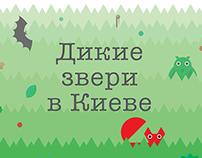 Student's work: leaflet
