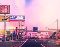 Japan by Car 2