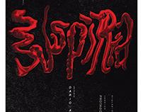 SUSPIRIA ҈҉ Film poster set (redesign)
