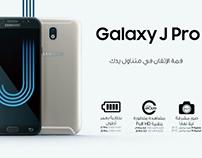 Samsung Galaxy JPro TVC