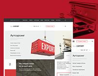 UralExport