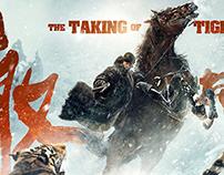 Movie Poster Designing原创作品:《智取威虎山》打虎上山版海报