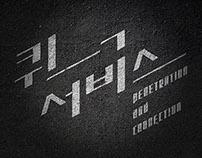 Penetration & Connection