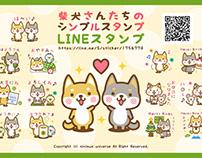 LINE sticker 3