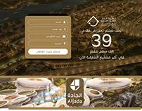 Landing Page of Real Estate