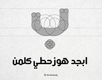 New Font مشروع خط