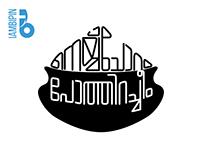 Restaurant Logo | Poster Design | Wall Art