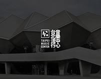 台北流行音樂中心指標系統規劃