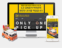 CJ ONE - Pick up event Promotion page