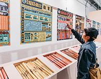 Taiwan Design Expo 2019