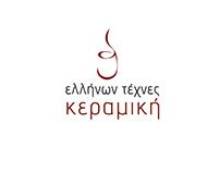 Ελλήνων Τέχνες/ Κεραμική