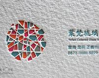 """""""五光&十色""""   良卡手造"""