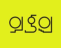 MD Maya –Free Font